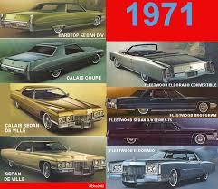 Cadillac 1971